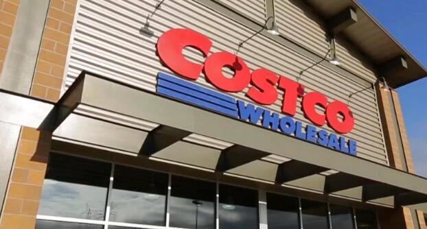 Costco的销售在6月急剧上升