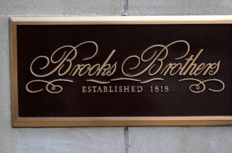 以高贵舒适的悖论承诺拯救布鲁克斯兄弟品牌