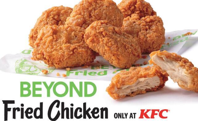 肯德基餐厅推出植物性炸鸡