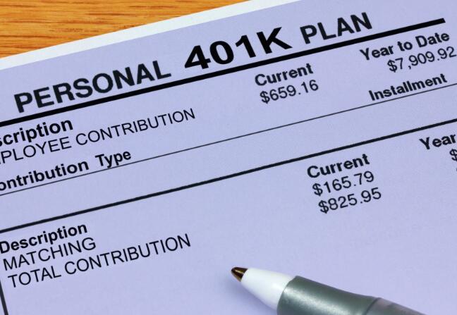 针对小型企业的退休计划竞赛数量下降