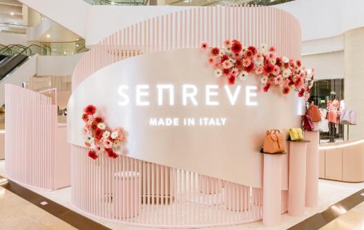 奢侈品牌DTC品牌Senreve如何在局势中在亚洲实现增长