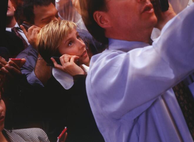美国交易控股公司粉碎了第三季度的估计