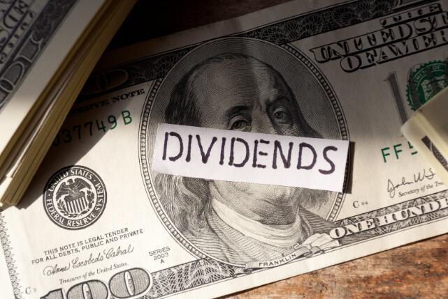 随着雪佛龙公司很快获得控制权 该9%收益率的MLP是否值得购买