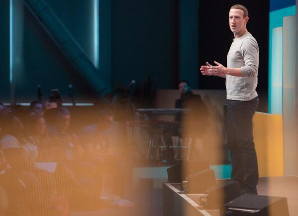 脸书推迟第二季度业绩发布