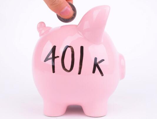 这是为您的退休生活积蓄大量有意义的款项的方法