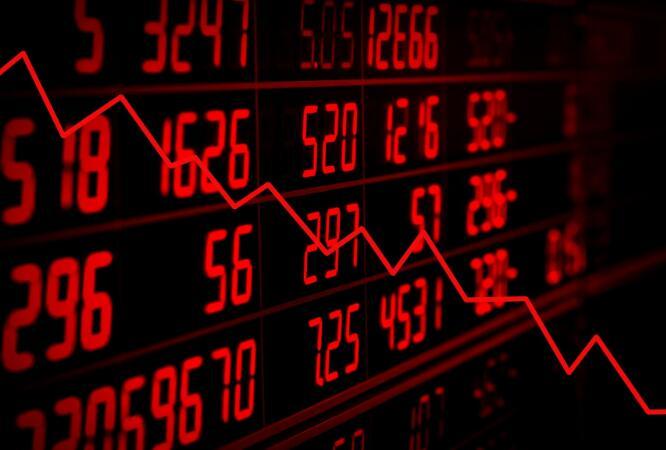 广告平台和银行忠诚度计划运营商报告了第二季度业绩