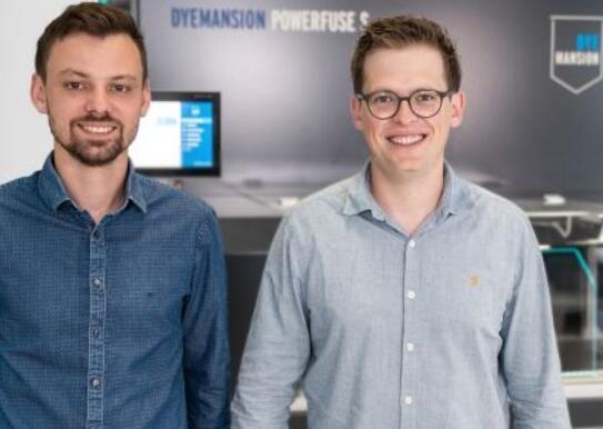总部位于慕尼黑的3D打印初创公司DyeMansion获1400万美元B轮融资