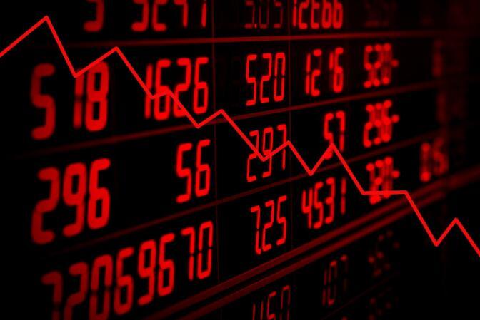 VEON股票今天下跌 欧洲电信公司报告了第二季度业绩