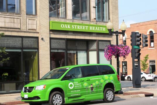 基层医疗创业公司Oak Street Health公开募资3.28亿美元