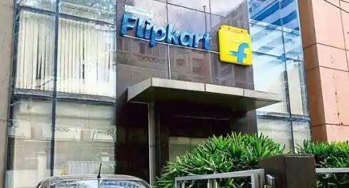 Flipkart启动创业加速器程序Flipkart Leap