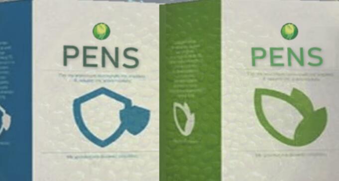 韩国公司PENS Co. Ltd渴望进入生物材料保健产品市场