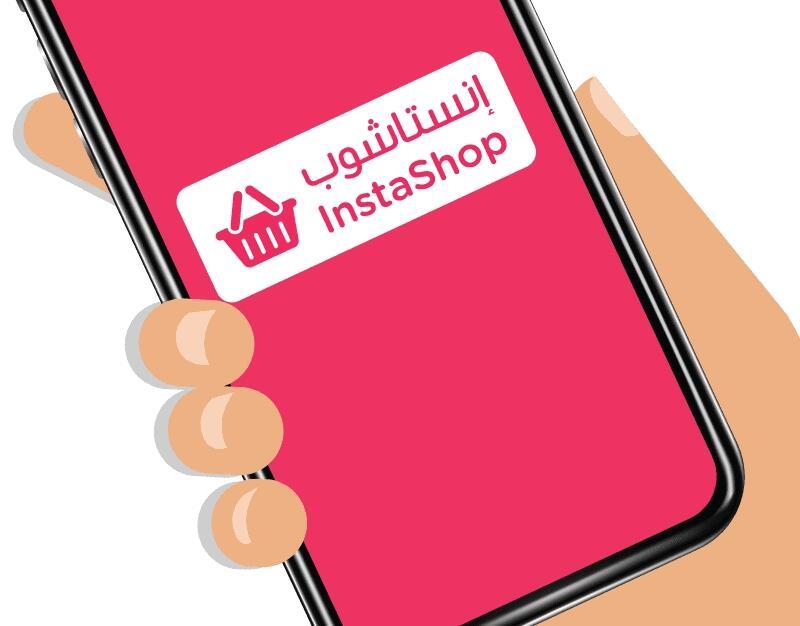 Delivery Hero以3.6亿美元的价格收购InstaShop以扩展中东杂货店