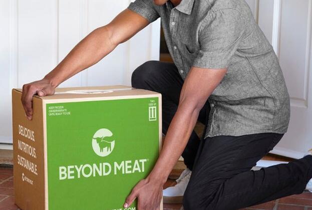 其肉类替代品仍在零售地点出售 但该电子商务站点提供了新的分销渠道
