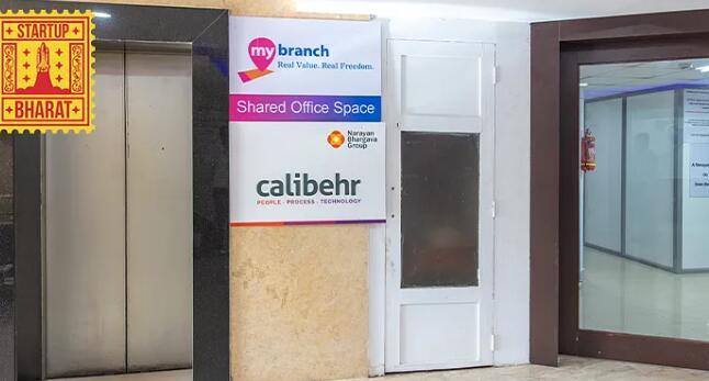 这家位于孟买的初创公司正在帮助企业在印度的25个二级和三级城市开设办事处