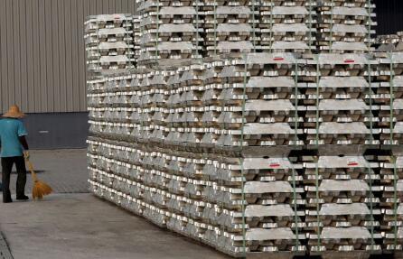 中国铝业公司中国铝业的H1利润下滑但复苏很快
