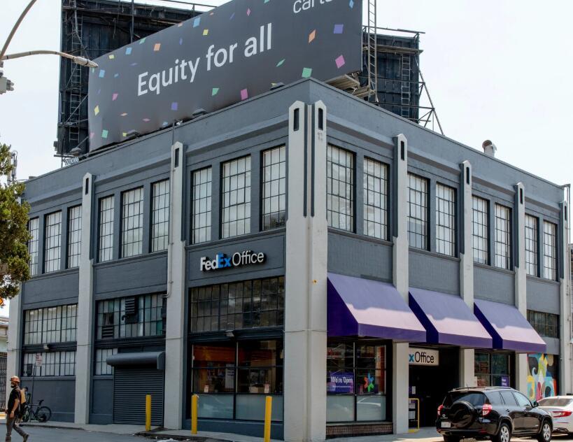 宣讲平等创业没有与员工一起实践