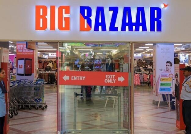 BigBazaar的新所有权会意味着大品牌成功吗