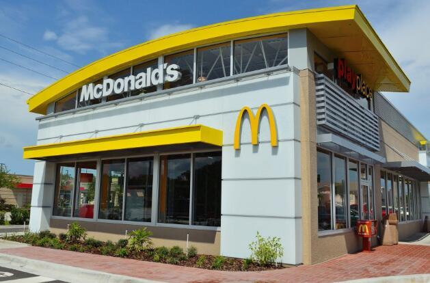 麦当劳在俄罗斯宣布后股价飙升