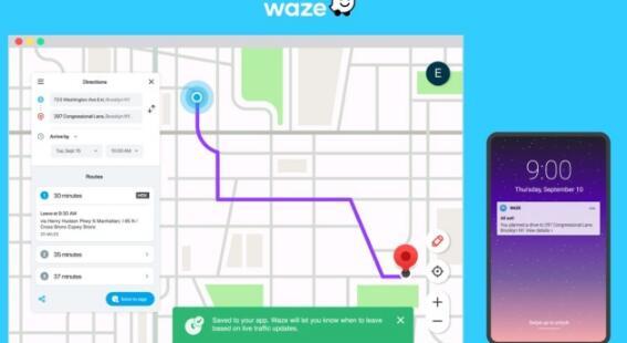 位智的最新更新增加了车道指引和主动交通更新