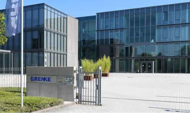 欧洲新闻 在卖空者指控其欺诈后 德国金融公司格伦克坦克的股票
