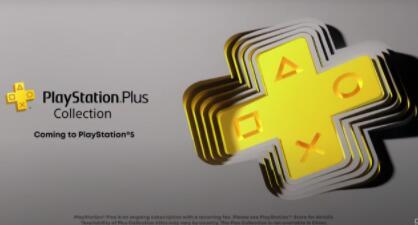 PlayStation Plus系列为PS5拥有者提供了一些最好的PS4游戏