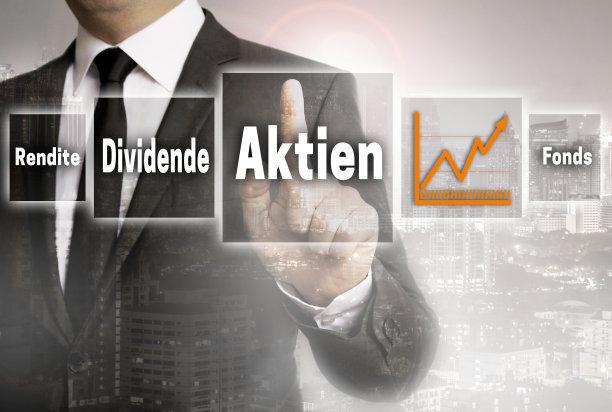投资者可以在股票购买以后获得巨大收益,成为富豪