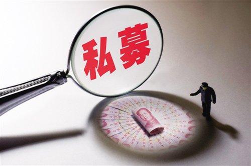 私募股权将成为大流行的净收益