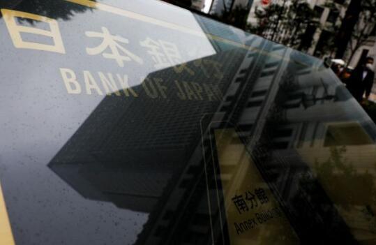 日本银行贷款放缓 因为大公司需要偿还贷款