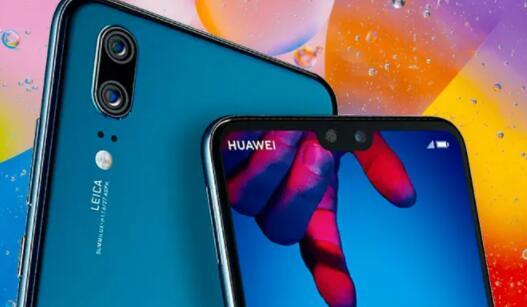 以Lite的价格购买Huawei P20 现在不到300欧元