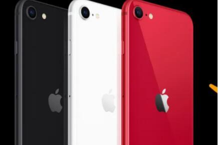 新款iPhone SE已在西班牙发售