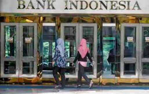 印尼央行维持利率 强调量化宽松措施以支持经济