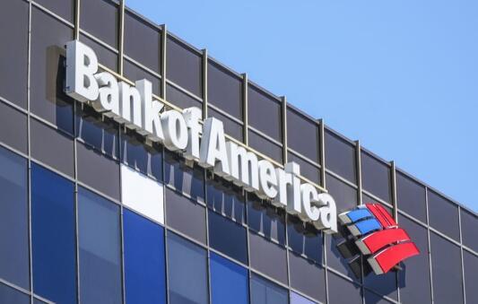 由于利率下调 美国银行未能实现收入预期