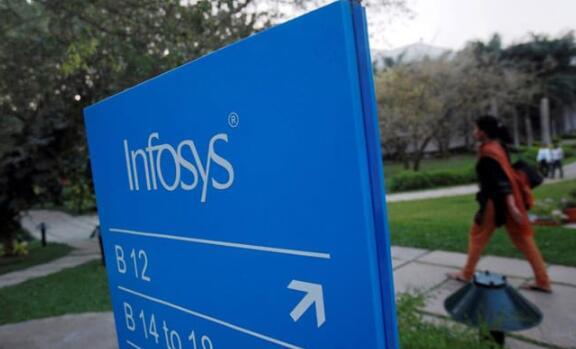 Infosys宣布第二季度利润增长14% 宣布从1月份起提高薪资水平