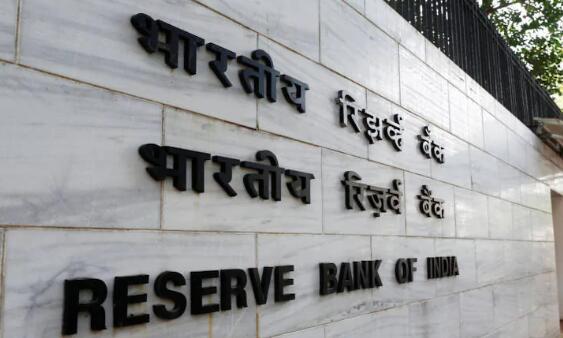 印度储备银行宣布100亿卢比OMO购买州政府债券