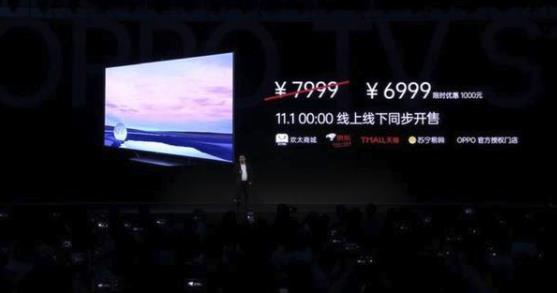 OPPO TV S1/R1价格小贵  不过众多粉丝依然希望购买
