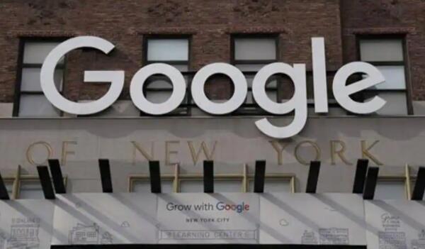 谷歌表示其产品使全球用户可以轻松访问相关信息