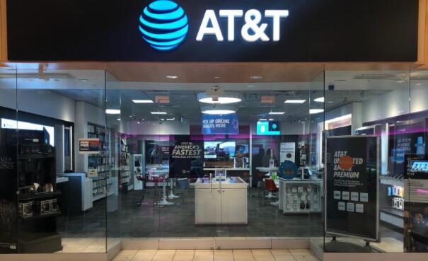 AT&T任命前FCC董事长为新任董事长
