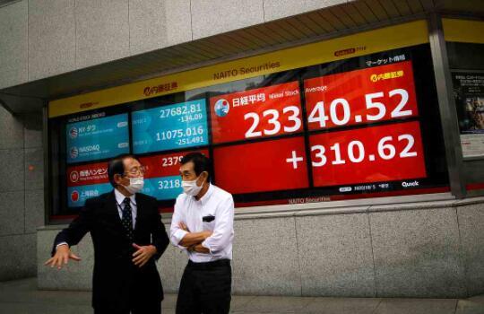 东京日经指数下跌 结束了连续8天的上涨势头