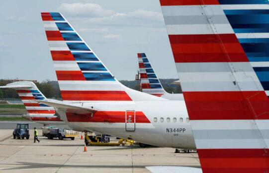 美国航空公司年底将减少90,000名员工