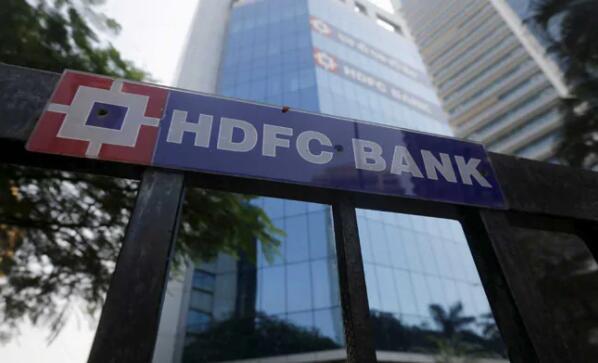 住宅开发金融银行从11月13日起降低这些定期存款的利率