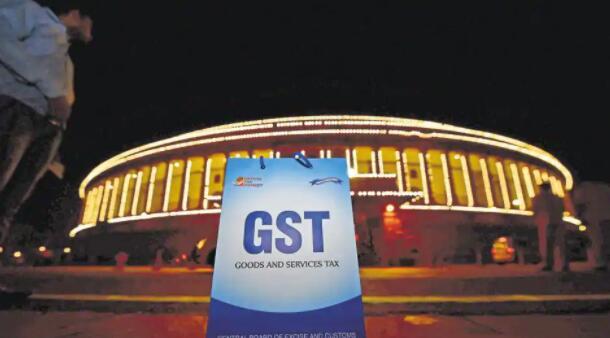 西孟加拉邦接受商品及服务税的借款选择