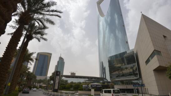 在当前局势之际沙特将主办G20在线峰会