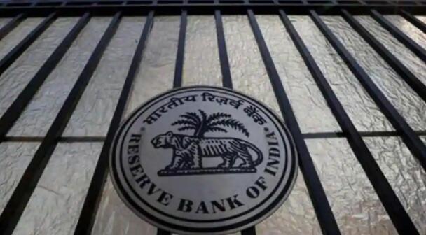 印度储备银行引入星展银行印度分部以挽救拉克希米·维拉斯银行