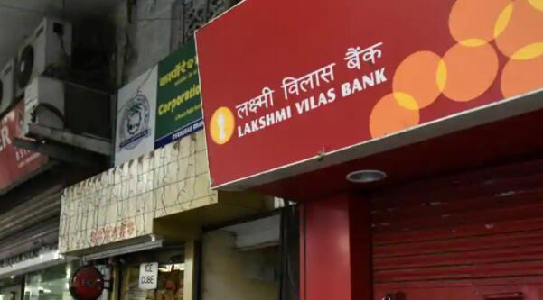 拉克什米·维拉斯银行的股票下跌20% 此前印度储备银行宣布暂停1个月