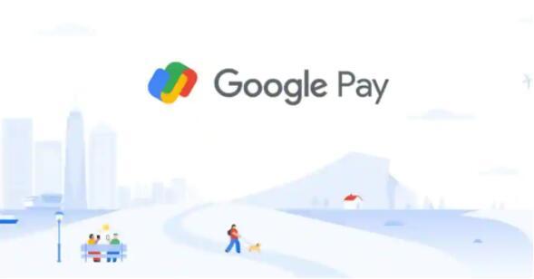 Google Pay通过新设计 新功能进行了重大改革
