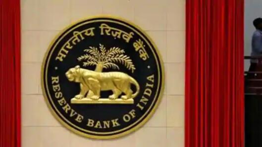 印度储备银行实施PIDF计划以促进数字支付