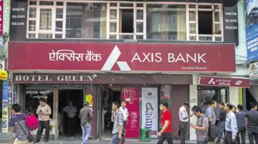 埃塞克斯银行与现代汽车印度公司合作进行汽车零售融资