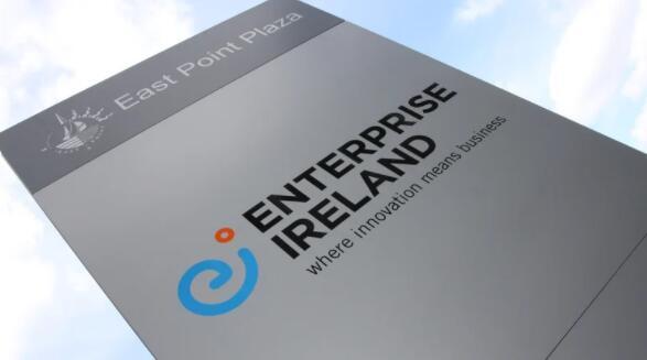 到2020年爱尔兰企业失去了超过1.7万个工作岗位