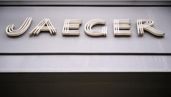 玛莎百货已从其管理人员那里购买了Jaeger品牌