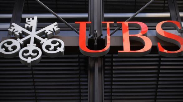 瑞银宣布将关闭五分之一的瑞士分行 同时将收取负利率